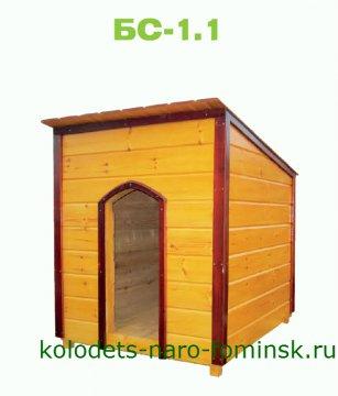 БС-1.1 Цена-13500 руб.