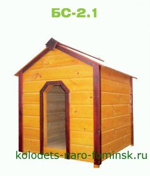 БС-2.1 Цена-14000 руб.